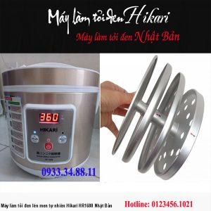 may-lam toi-den-nhat-ban-hikari (2)